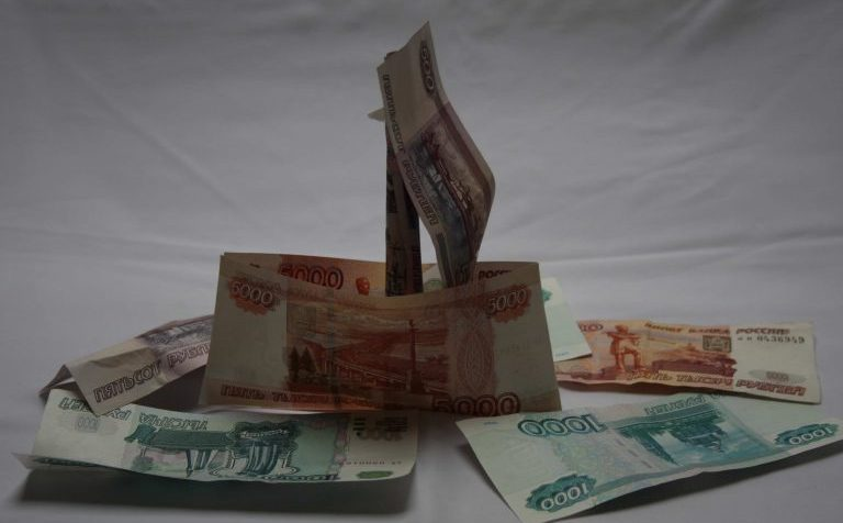 Деньги уплывают