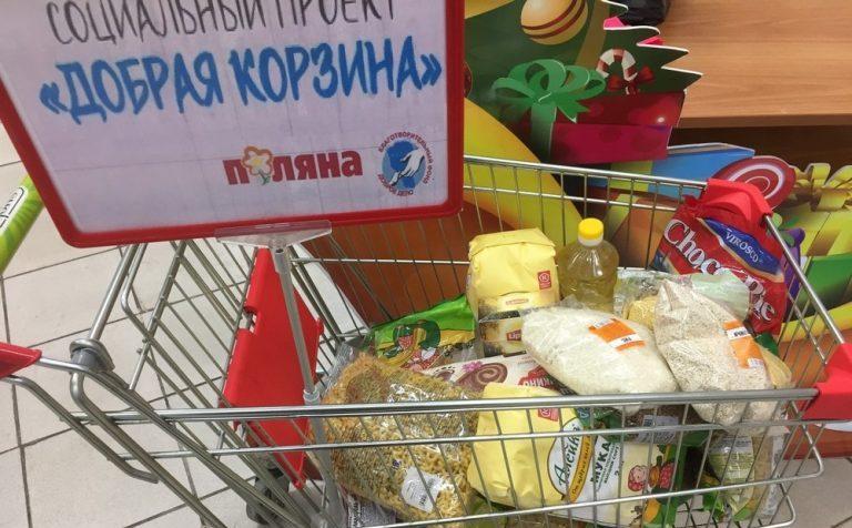С чистым сердцем: корзины для малоимущих появились в Солнечногорске