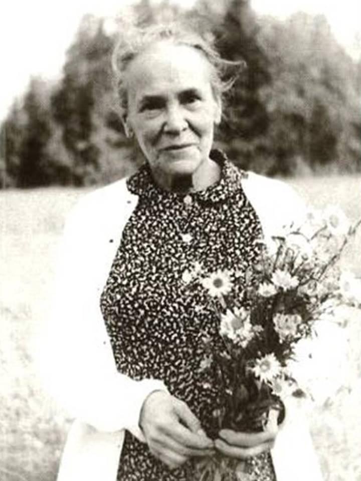 Татьяна Маврина 1