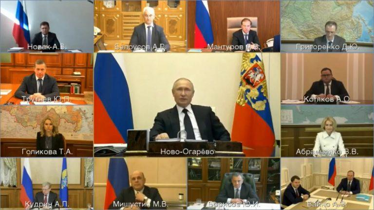Путина на совещании2