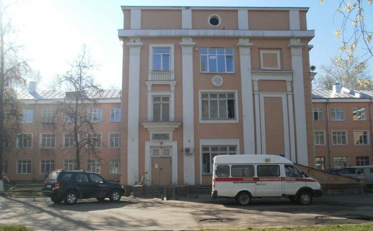 В подмосковной больнице пожаловались в ФСБ на заражение десятков медиков