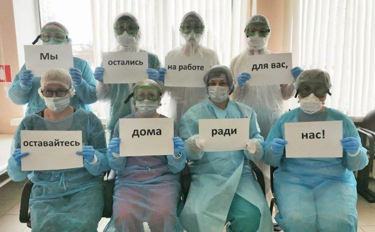 Солнечногорские врачи присоединились к международному флешмобу против коронавируса