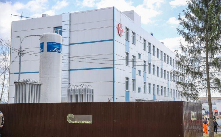 Четверть миллиона рублей предлагается врачам в Солнечногорске