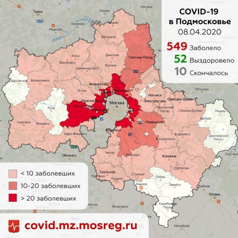 В Клину зафиксировано ещё два случая заболевания Covid-19