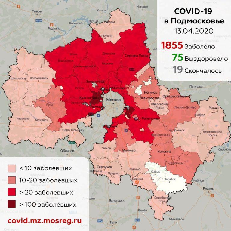 В Клину за сутки выявлено 10 человек, заболевших коронавирусом