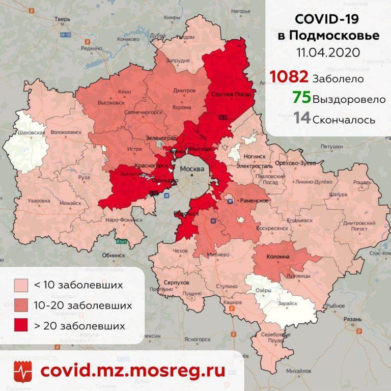 За минувшие сутки в Клину заболевших коронавирусом не обнаружено