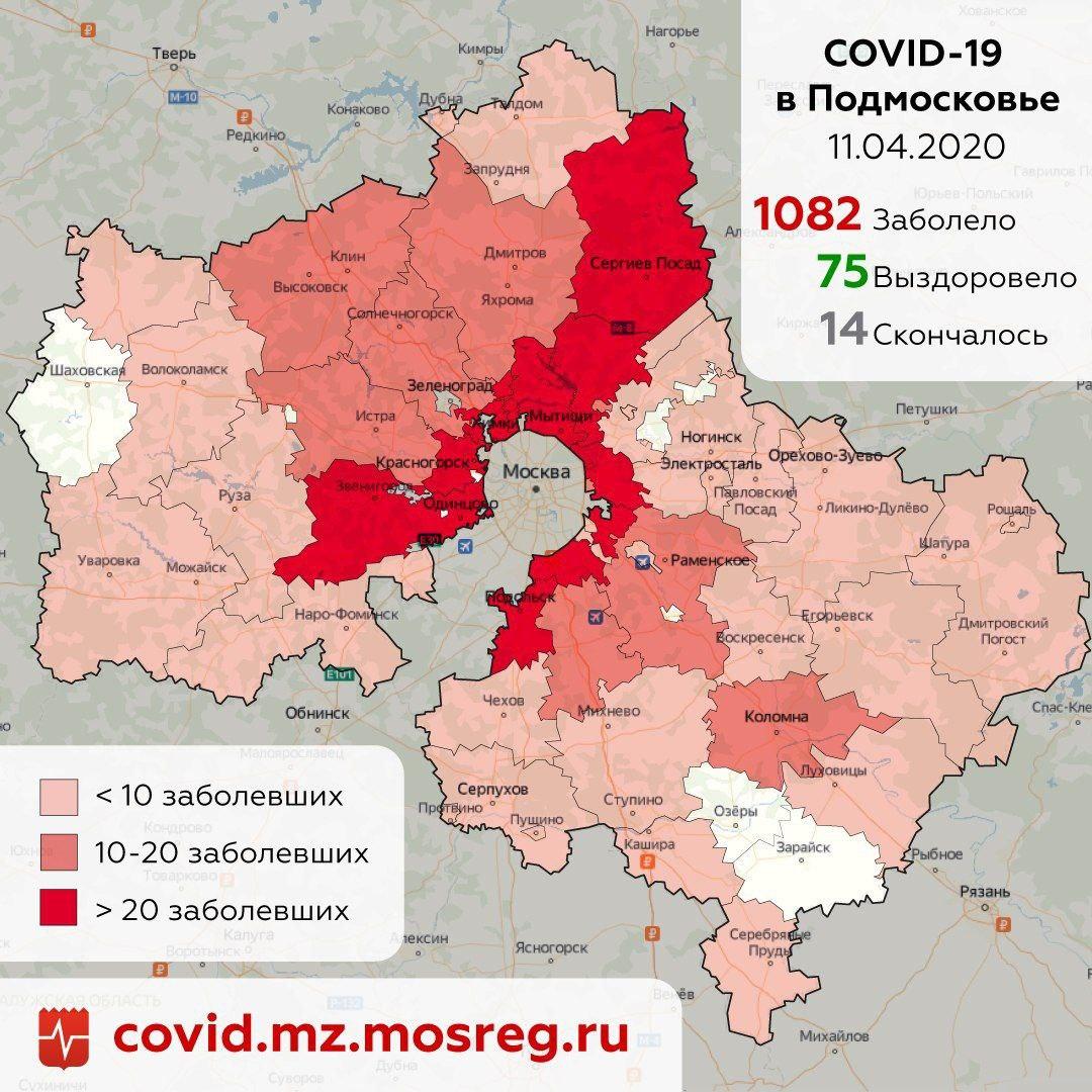 коронавирус сводка 11 апреля