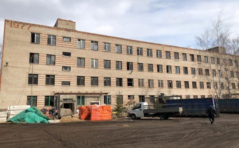 Переоборудование здания воинской части под инфекционную больницу в Солнечногорске завершится до конца апреля