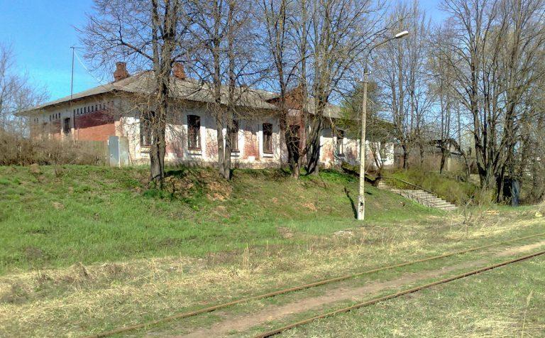 Железная дорога Клин – Высоковск