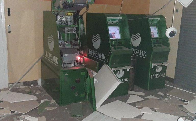 В Химках взорвали банкомат
