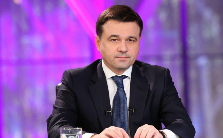 Обращение губернатора Московской области к жителям региона