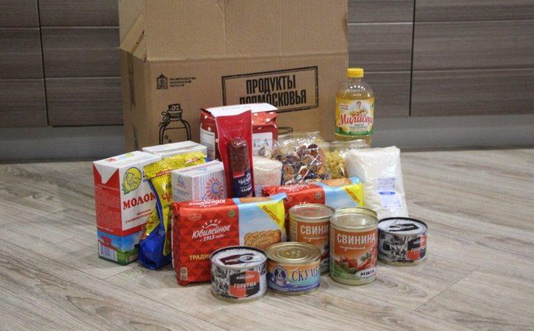 Свыше 240 продуктовых наборов получат до конца недели жители Солнечногорска