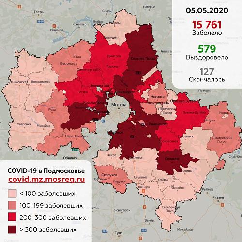 Сводка по коронавирусу на 5 мая в г.о. Клин Московской области
