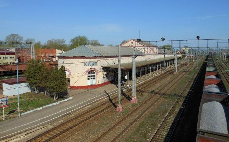 Станция «Клин» – один из самых опасных участков ОЖД