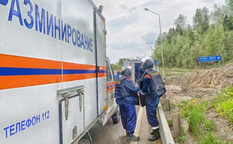 Спасатели «Мособлпожспас» обезвредили боеприпасы времён ВОВ
