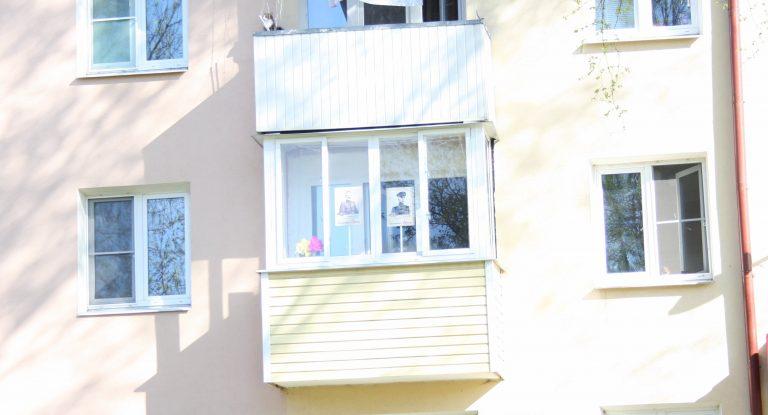 Мои дедушки смотрели в окно…