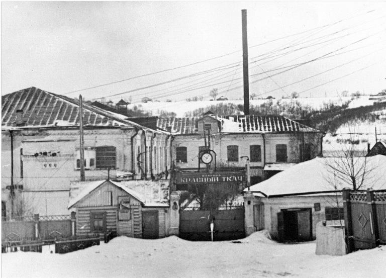 Промышленность Клинского уезда в конце XIX века