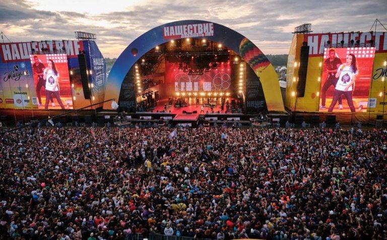 Организаторы «Нашествия» не рассматривают возможность отмены фестиваля