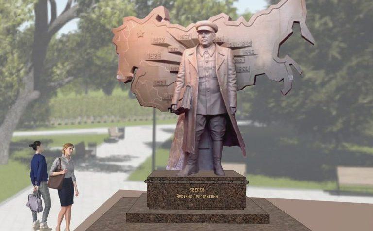Памятник титану