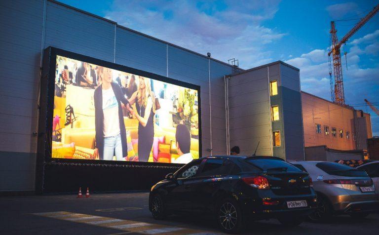 Автокинотеатр открывается в Солнечногорске Московской области