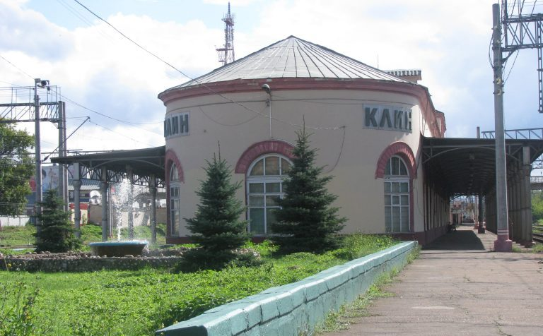 Клинская железнодорожная станция получит «Паспорт доверия»