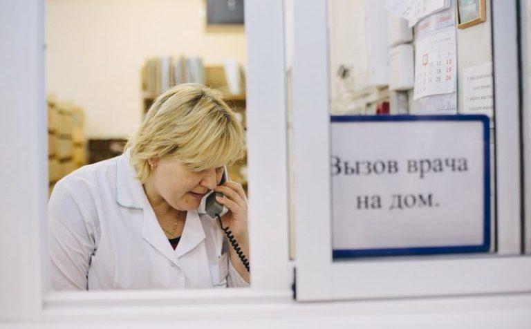 Какова ситуация с медицинскими кадрами в Зеленограде
