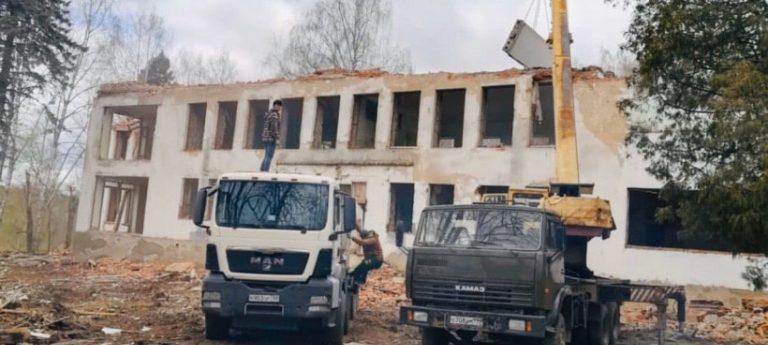 Детсад снесён в Клину Московской области