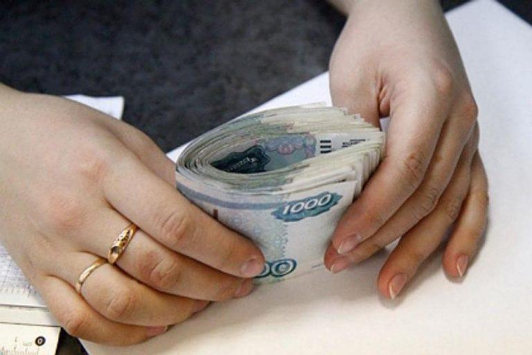 В Солнечногорске заведующая детским садом «намошенничала» на 1,5 млн рублей