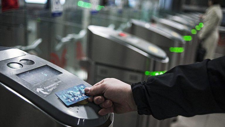 В Москве планируют снизить стоимость проезда в метро