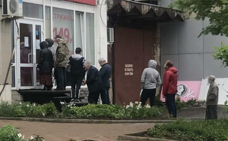 Причины повышения цен в парикмахерских и салонах красоты в Подмосковье