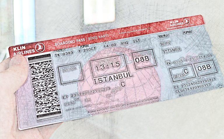 Как не «пролететь» с билетом на самолёт