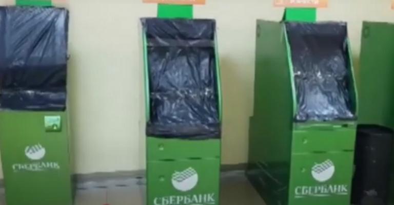 Пьяный клинчанин урной разбил три банкомата «Сбербанка»