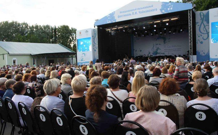 Программа VI Международного музыкального фестиваля