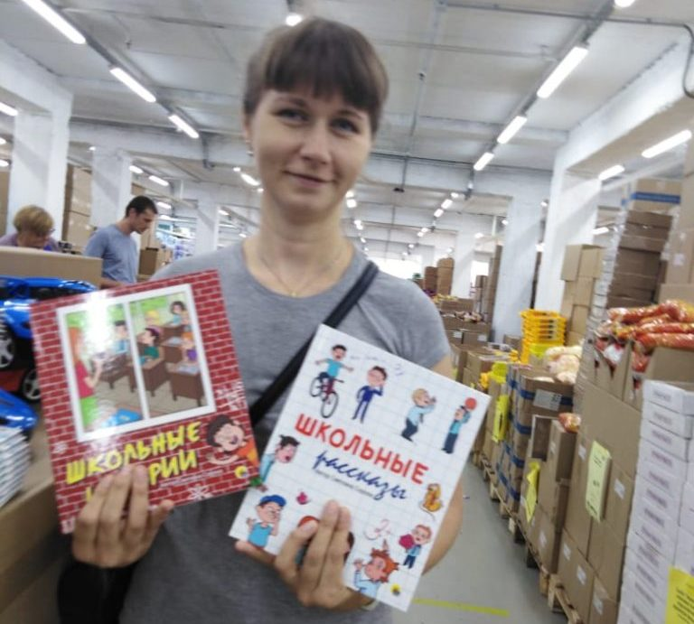 Писательница из Клина выпустила две новых книги для детей