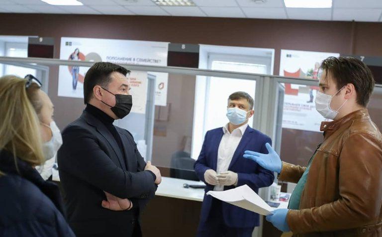 МФЦ запустили услугу доставки документов