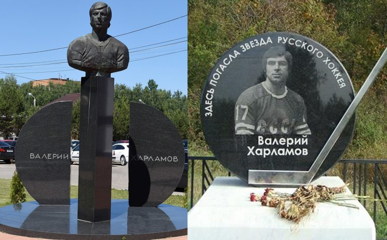 Здесь гаснут звёзды: 27 августа не стало Валерия Харламова
