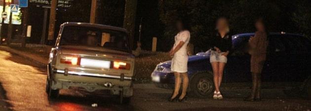 В Подрезково ликвидировали «точку» по занятию проституцией