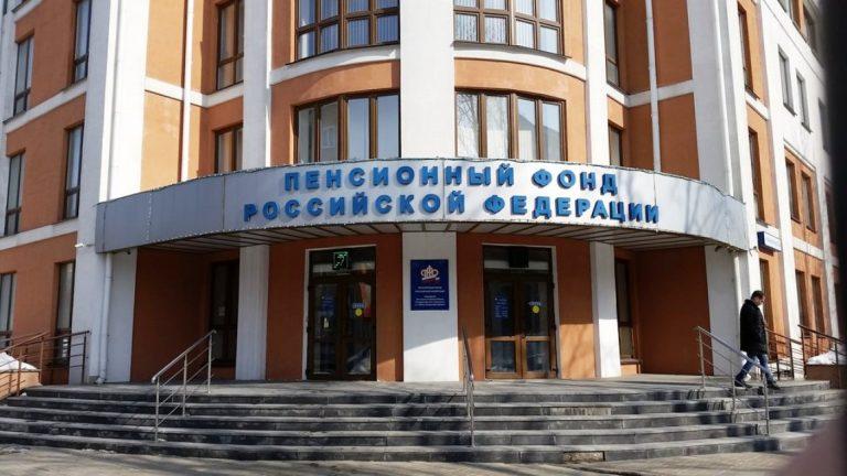 Госдума предложила ликвидировать пенсионный фонд