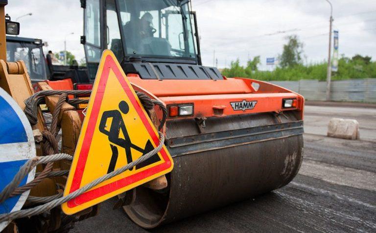 Заканчивается голосование за ремонт дорог в 2021 году