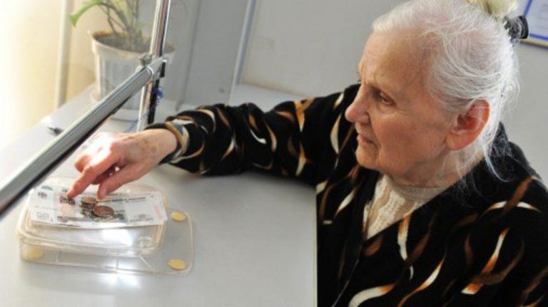 Пенсионерам старше 80-ти лет прибавят пенсии