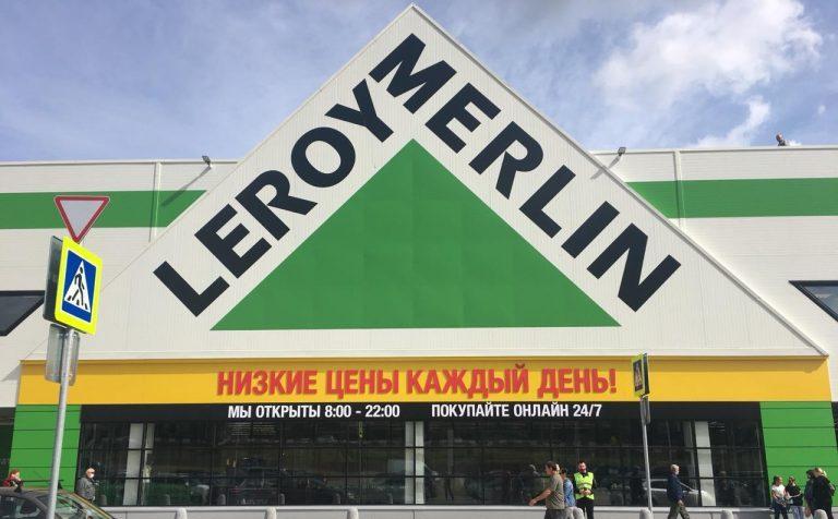Всем строиться: в Клину открывается «Леруа Мерлен»