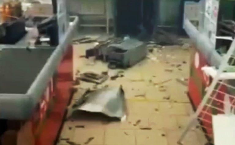 Банкомат «Сбербанка» взорвали в г.о. Солнечногорск