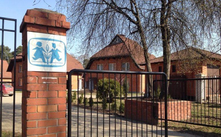 На сколько сократилось количество детских домов в Подмосковье
