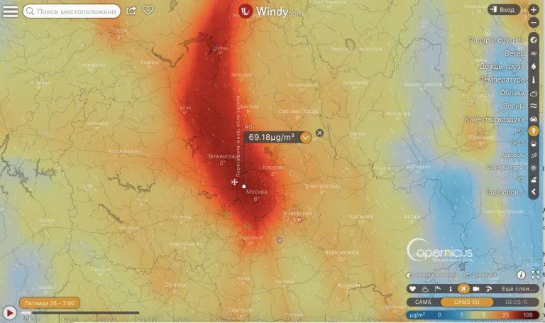 Облако диоксида азота накрыло подмосковный Клин