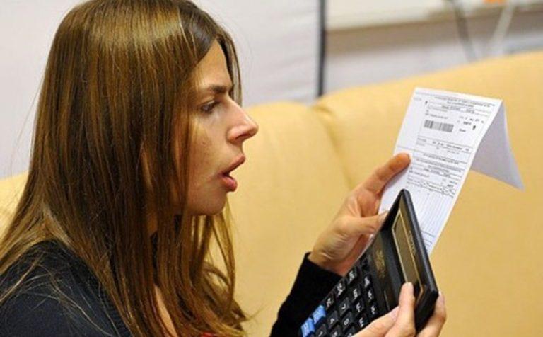 Жителям Подмосковья выставили нереальные счета за коммуналку
