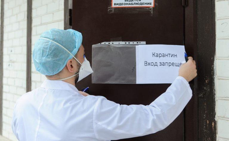 Подмосковье не допустит закрытия предприятий