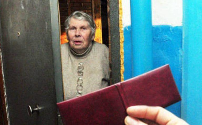 В Зеленограде Погорелов «погорел» на удостоверении