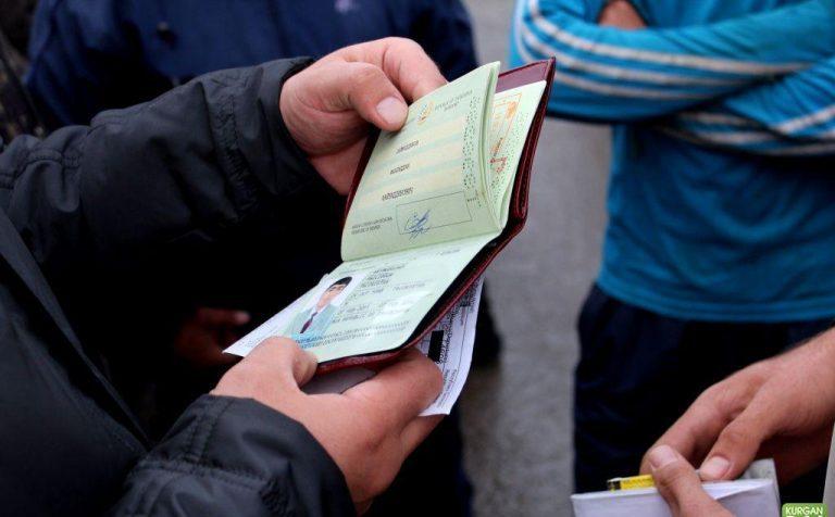 Уголовные дела возбудили на двух жителей Зеленограда за фиктивную регистрацию