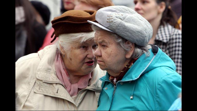 Пенсионеров пустят по-«МИРу»