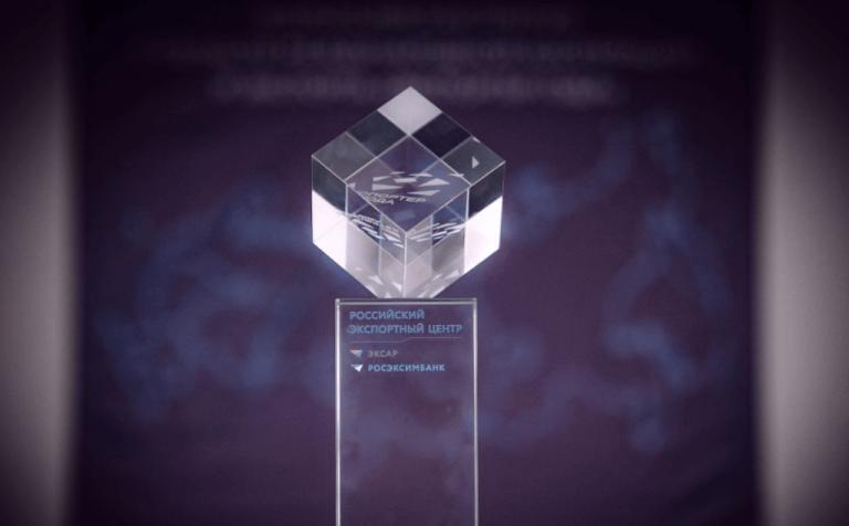 Клинская компания стала лауреатом премии «Экспортёр года»